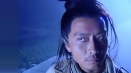 仙剑奇侠传1:回忆杀,最帅酒剑仙出场,胡歌瞬间路转粉!