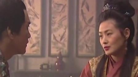 水浒传:王干娘故意撮合潘金莲两人认识,西门庆这下高兴坏了