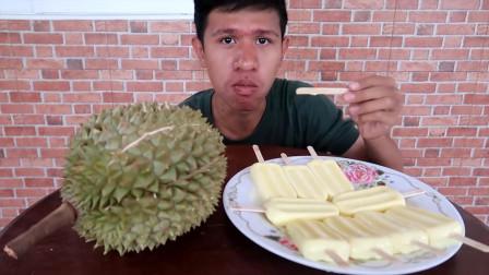 泰国人有多爱榴莲?10根榴莲雪糕还不够,再加一个大榴莲