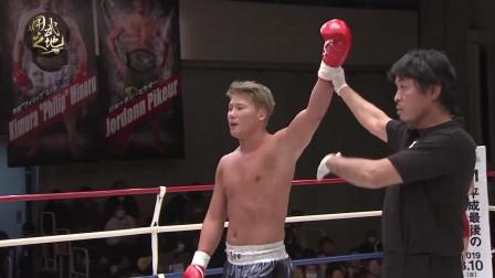 超级猛人重拳击溃日本猛将!