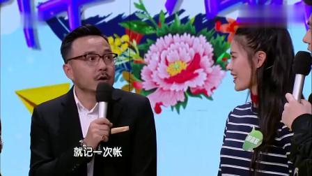 美女讲述做手账心得,汪涵鼓励钱枫也做一个,好记录体重如何长!