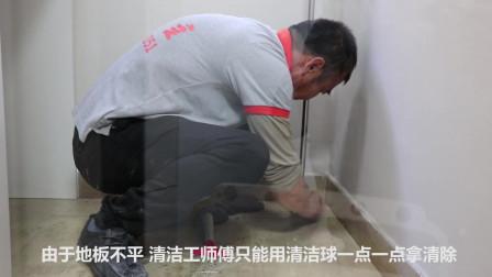 太原120平米的家开荒保洁,看清洁工怎么处理死角的,真干净