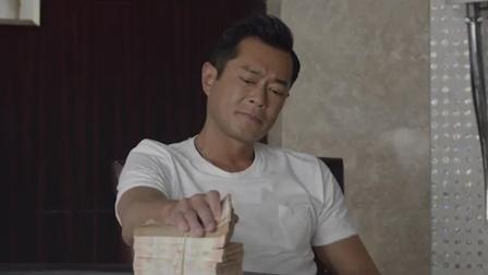 """古天乐对决""""世纪悍匪""""梁家辉,惊险刺激场面爆炸"""