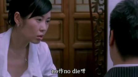 2008年上映的悬疑片《双食记》余男江一燕出演的女一号,真的好经典