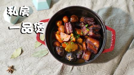 广东绝世美味,肥而不腻的私房一品煲