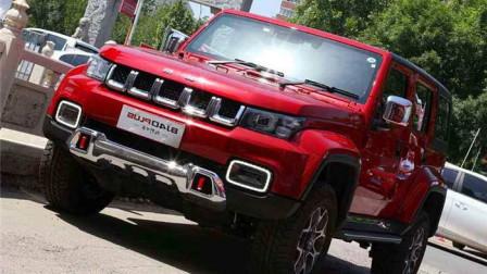 汽车推出BJ40城市猎人版、2.0T+四驱系统、野越强劲