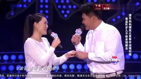 43岁温柔美妈,深情演唱《天边》,开口惊艳到我了!