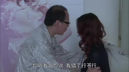 温柔的谎言:糟老头怒怼杨桃有一天给他带绿帽,这么美的老婆不放心