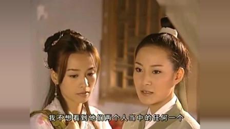 穿越时空的爱恋:仙仙假四年,终于让穿越女带她回宫!