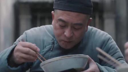 白鹿原:仙草做的油泼面,再就上一瓣蒜,白嘉轩吃了一碗又一碗!