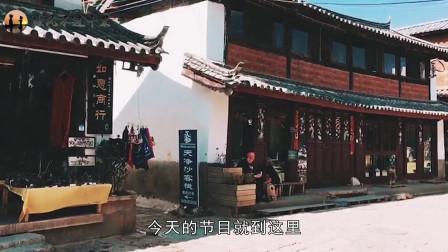 """这里是世界级""""古纳西王国 """",更是丽江土司""""木氏家族""""的起源地"""
