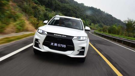 大乘G70s车型2.0T+8AT 动力强劲配置丰富顶配车型才15万