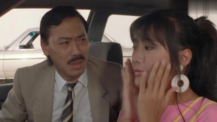 搞笑只服陈百祥,让兄弟在自己和女友中选一个,结果惨被抛弃!