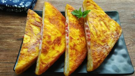 最快速早餐包,1个鸡蛋,2块土司,碗里搅一搅,出锅比蛋糕还香