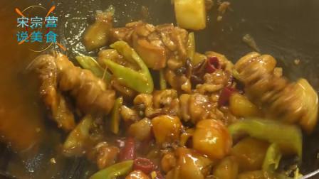 土豆焖鸡块,味道十足,但是要注意这些细节