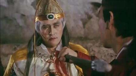 大结局,魏忠贤武功好高,浑身刀枪不入,祖师爷复活一掌拍他