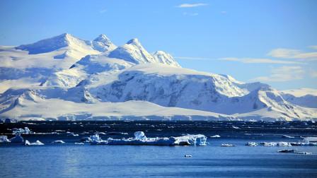 """灾难预警!南极数百吨冰川""""消失"""",专家称:灾难要来了!"""