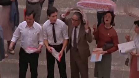 小伙怀疑女友不是人,在水盆里放了把菜刀验证,不料这下悲剧了