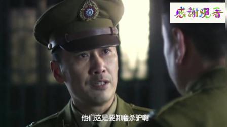 徐百川被调到渣滓洞看守所,郑耀先一听,十分惊讶!