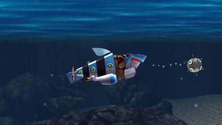 饥饿鲨:机械鲨能吃水雷,竟然还能吐出来