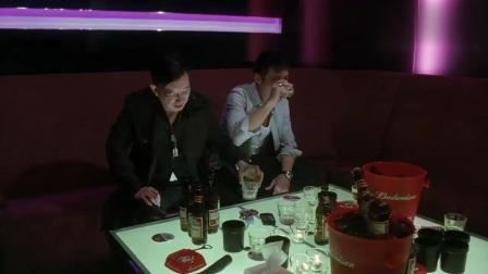 兄弟给古惑仔喝酒庆祝他上位,结果跟他说出这番话,什么意思?