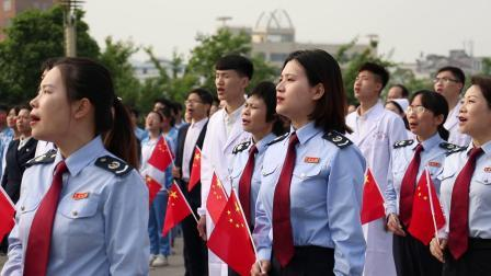 乐安税务局唱响国歌