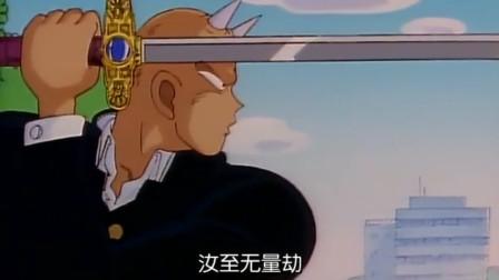 九龙珠:鬼丸得到了风神力量,祭出神力之后惊动雷神