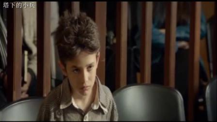 何以为家:2019新片豆瓣评分高达9分,看了小男孩的演技就明白