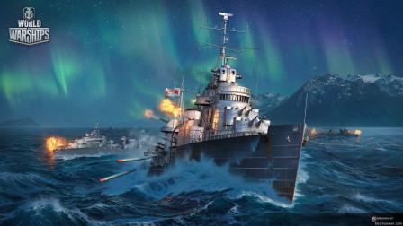 【战舰世界欧战天空】第543期 深入敌后的哈巴罗夫斯克