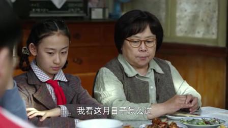 儿媳嫌弃夫家厨房,婆婆改完之后又说要公筷,婆婆瞬间发飙了