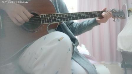 《新年好》 我的吉他弹唱练习!