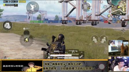 和平精英奇怪君长视频 M4四倍镜压枪实战教学 单人四排夺冠 奇怪君和平精英游戏实况解说