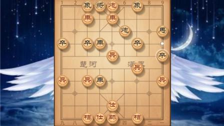 中炮对单提马布局:如果下象棋记不住谱怎么办?这样学棋真简单啊!
