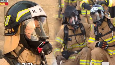 家师父一体:大家见过消防员们的火灾训练吗?要经过如此高难度且危险的训练后才能成为消防员