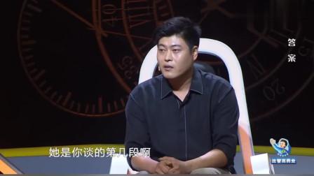 42岁大妈勾搭上28岁小伙,涂磊当场惊呼:可以啊你!引全场爆笑