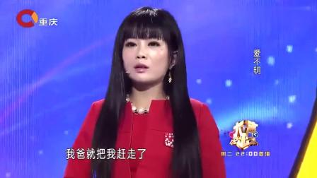 女孩结婚时被婆家侮辱逃婚,自己奋斗六年开公司,涂磊都佩服了