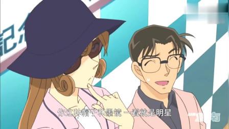 大明星工藤有希子戴上眼镜帽子瞬间引起轰动!