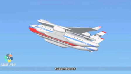 """世界首款""""飞行高铁""""概念飞机,把高铁拽上天,波音空客引来强敌"""