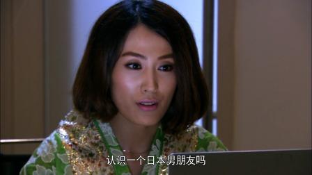 女子在日本惨被钱色,最后子却送她一张去美国的机票,什么情况?