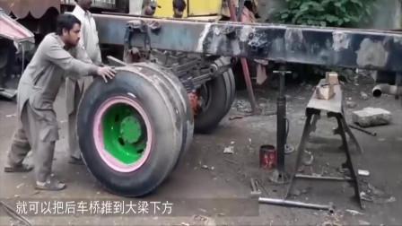 怎么把3米的自卸车变成5米?巴基斯坦老师傅还真做到了,只是这也太简陋了把
