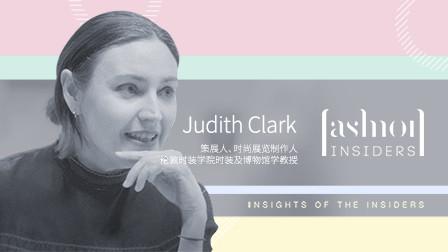 Judith Clark:重新审视服装的意义
