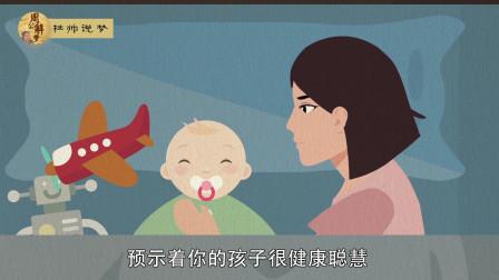 做梦梦见吃水饺是什么意思,水饺寓意挺好的