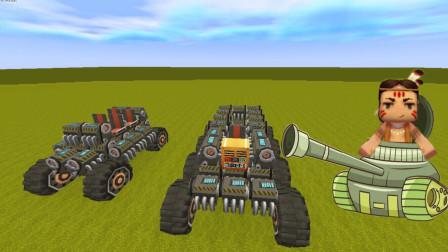 """迷你世界:使用""""汽车模拟器"""",制作一辆顶级越野车和超级坦克!"""