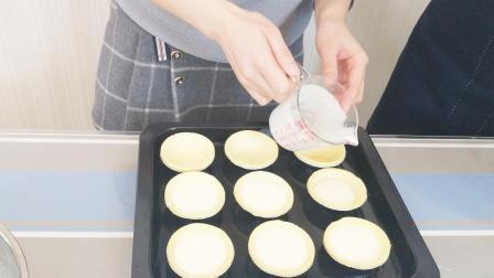 家庭蛋挞的制作方法,10元成本做出五星级餐厅的味道,更酥脆健康