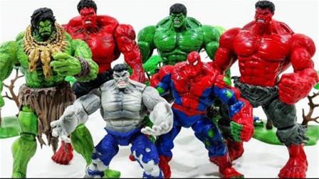 漫威玩具英雄,各种绿巨人,互相大战,争夺最强实力!