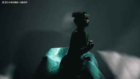 中国舞《Wonderful U》 —— 教你用舞蹈诉说爱