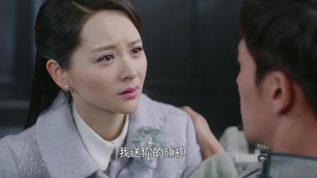 密查 :武仲明染病自暴自弃,一件旗袍让蒋宝珍落泪