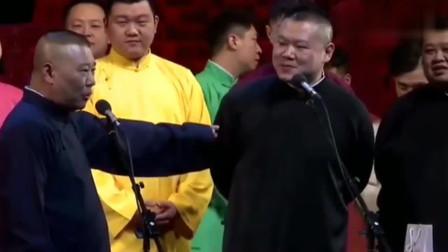 岳云鹏被师父调侃,太坏了,郭德纲说这是我们这前两年最红的演员