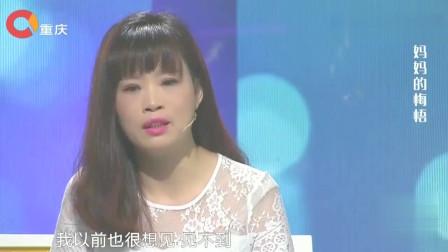 60岁女人未婚先孕,亮相之后,涂磊直言-六十岁,还这么漂亮!