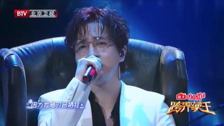 跨界歌王:刘恺威、薛之谦同样迷人的声线都带着蚀骨的深情,网友说:开组合吧!